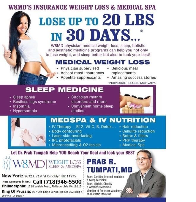 W8MD weight loss, sleep and medspa
